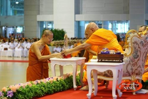World Meditation Day Celebration July 31 2016 Wat Phra Dhammakaya